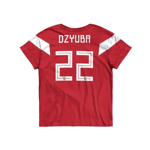 Детская футболка Сборная России домашняя сезон 2018/19 Дзюба 22